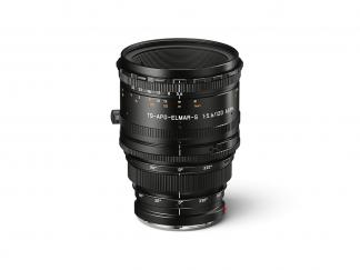 Leica TS-APO-ELMAR-S 5,6/120mm ASPH.